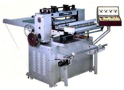 Maszyna do laminowania tkanin